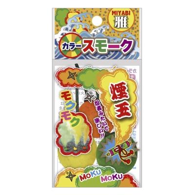 スモークボール(3ケ袋入)