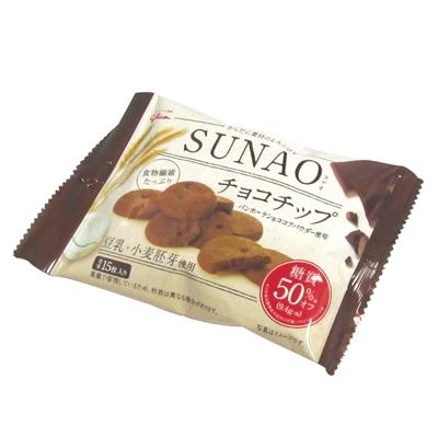 グリコ SUNAOチョコチップ(目安15枚入) 10入