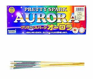 スパークラーオーロラ 200本入 【送料サービス対象外商品】