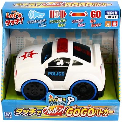 タッチでブルルン!GOGOパトカー