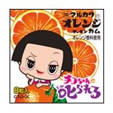 チコちゃん オレンジガム 18入