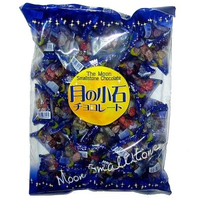 月の小石チョコレート 50入