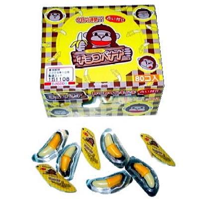 丹生堂 チョコバナナ 80入