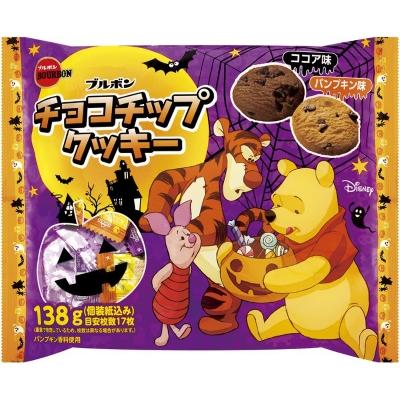 138gチョコチップクッキーファミリーサイズハロウィン