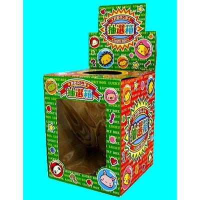 抽選箱 1箱