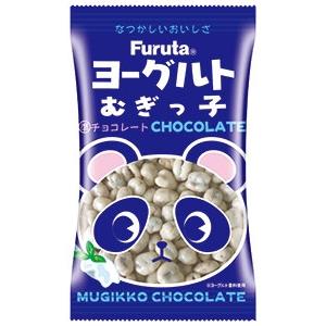 フルタ製菓 ヨーグルトむぎっ子チョコ 20入