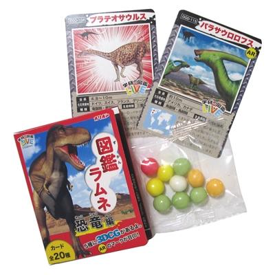 図鑑ラムネ 恐竜編 10入