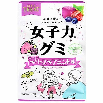 女子力グミ ミックスベリースペアミント味 10入