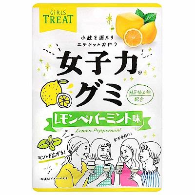 女子力グミ レモンペパーミント味 10入