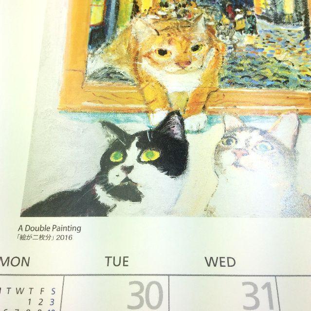 2018マンハッタナーズカレンダーの絵の部分のクローズアップ画像