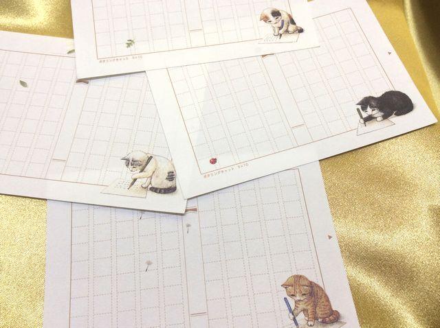 ポタリング原稿用紙4種