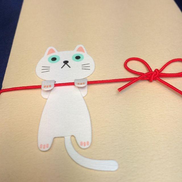 白猫のご祝儀袋「いいねこの袋」のクローズアップ画像