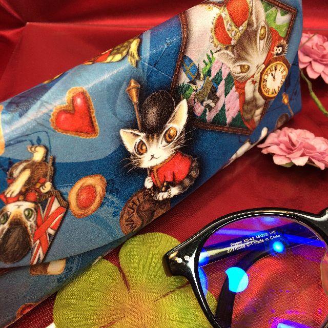 ダヤンの折り畳みメガネケース「ロンドンⅡ」の正面の全体画像