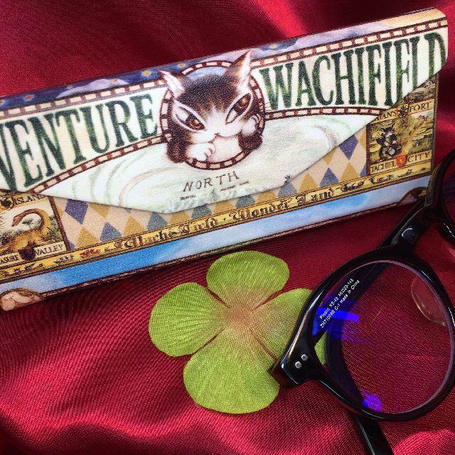 ダヤン折り畳みメガネケース「冒険地図」の全体画像