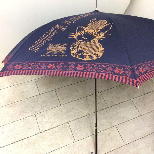 ダヤンのジャンプ傘ロンドンBABYⅡを開いた全体像