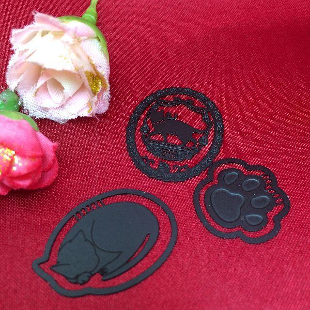 3種類の黒猫プチクリップの画像