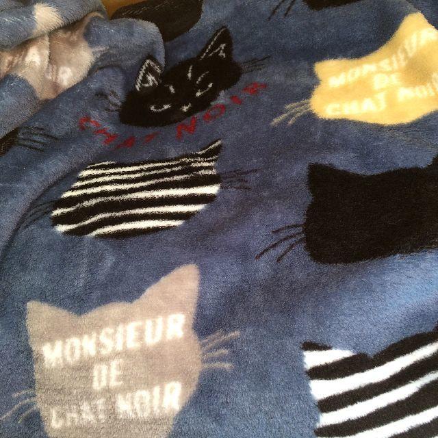 クスグルジャパンの猫柄フリースボアひざ掛けの全体の画像