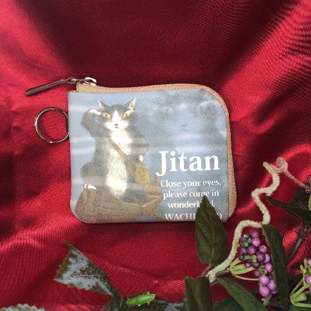 猫のダヤンのパスケース「ジタン」柄の全体画像