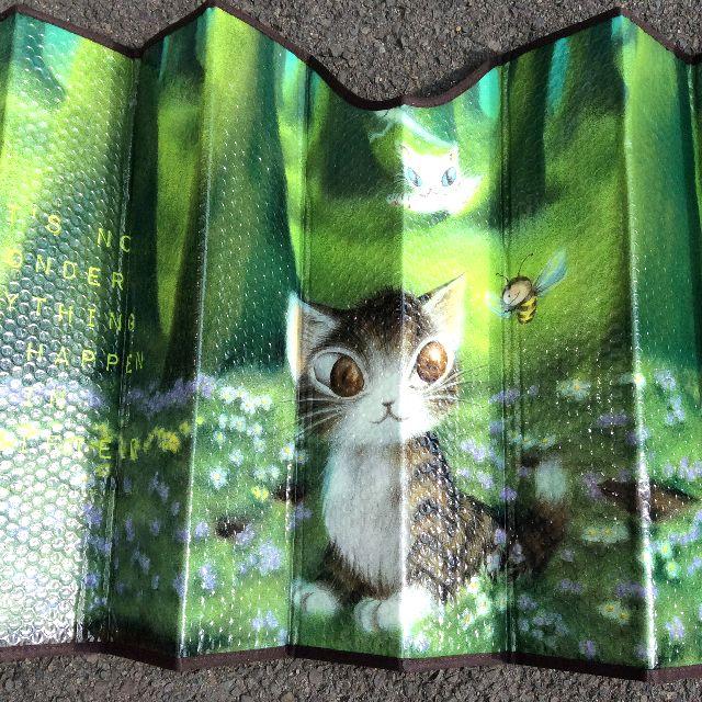 ダヤンのカーサンシェード森のささやきの全体画像