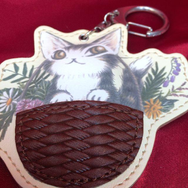 猫のダヤンの本革製キーホルダー「バルトBABY」クリームの全体画像