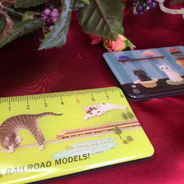 ポタリングキャットのカードマグネット「鉄道模型1」柄と「帽子」柄の画像