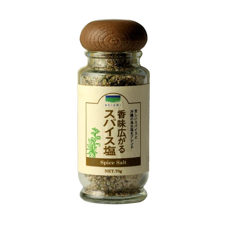 香味広がるスパイス塩70g