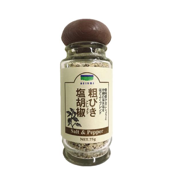 粗挽き塩胡椒75g