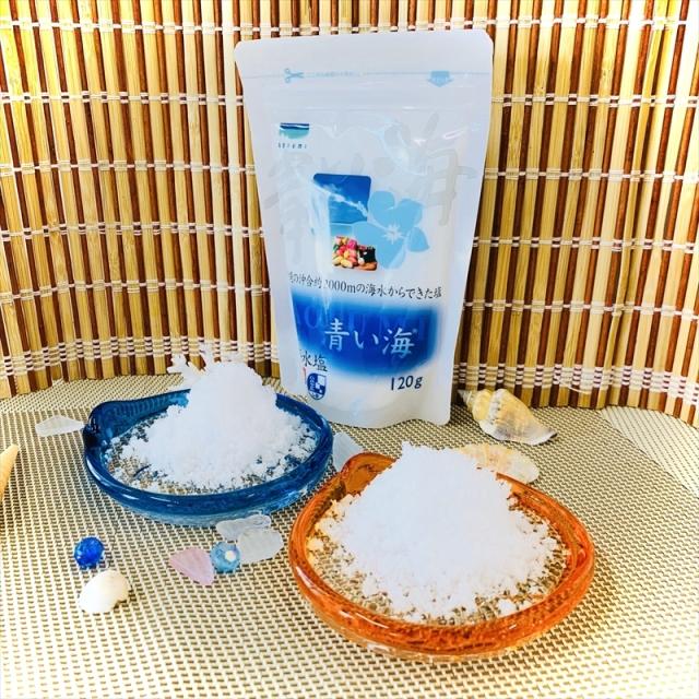 琉球ガラス村×青い海 スペシャルセット