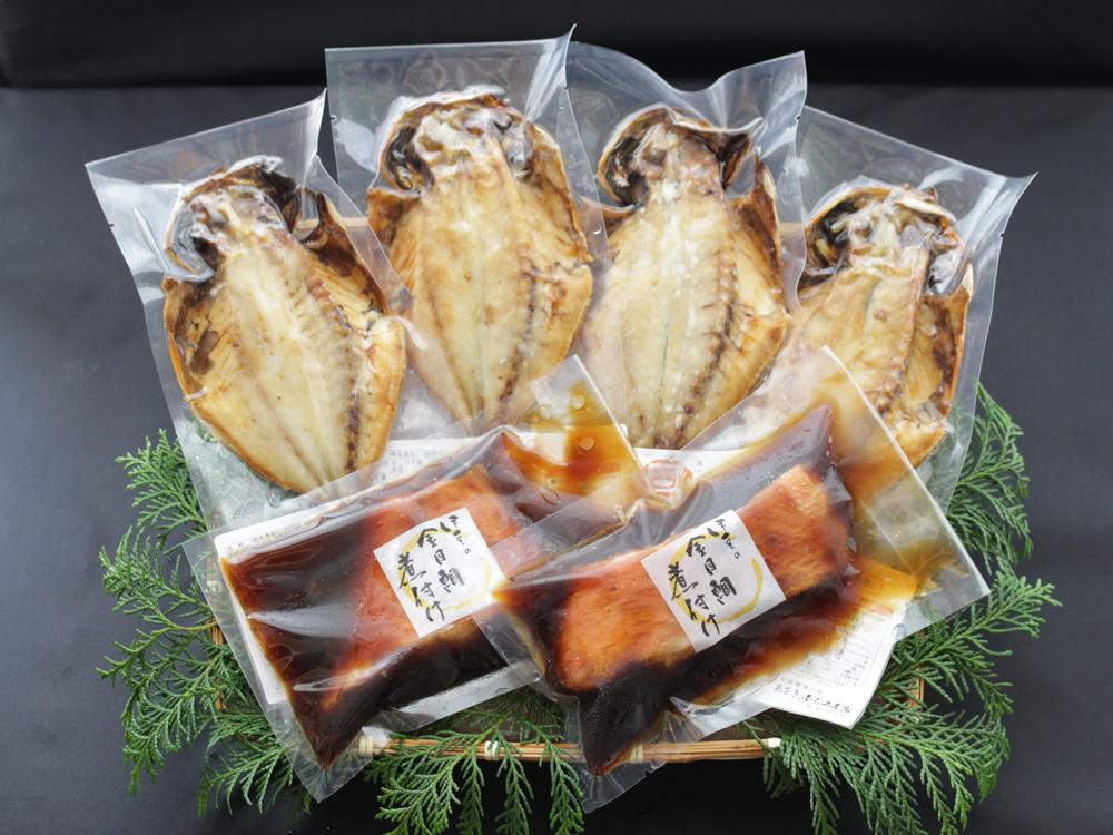 電子レンジでチン!焼きたて干物「浜焼き」・金目鯛煮付け詰合せ AS-40 【国内産】