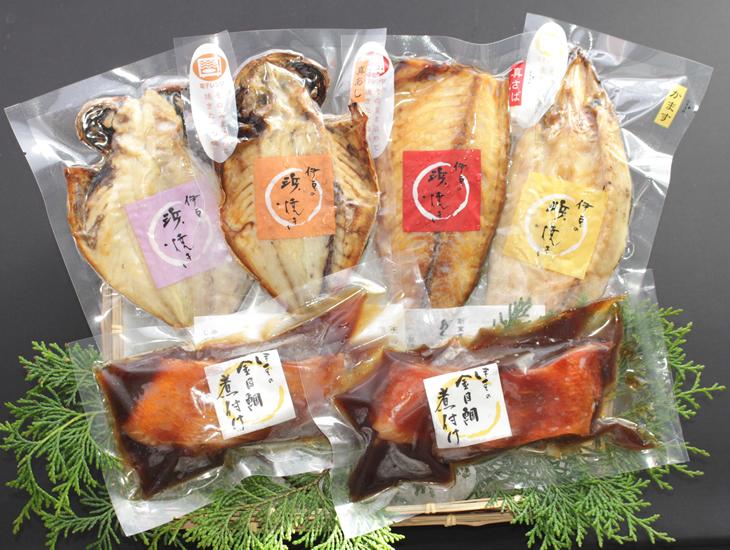 電子レンジでチン!焼きたて干物「浜焼き」・金目鯛煮付け詰合せ KB-50 【国内産】