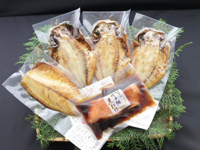 電子レンジでチン!焼きたて干物「浜焼き」・金目鯛煮付け詰合せ HB-36 【国内産】