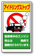 交通構内標識
