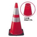 TRコーン H710 2.5K 赤白 RS70025R