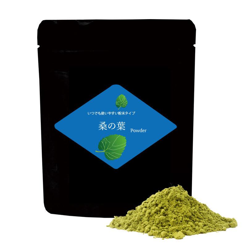 食物繊維  ビタミン ミネラル 桑の葉粉末 (25g)