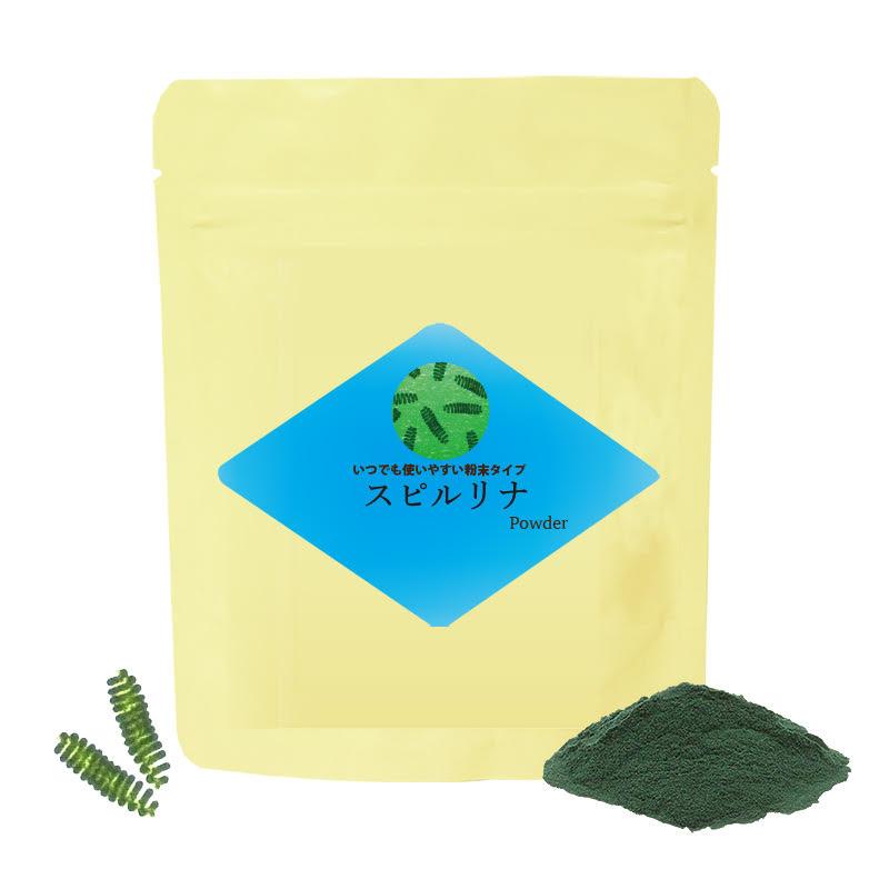 スピルリナ 粉末 (1袋/30g) スーパーフード