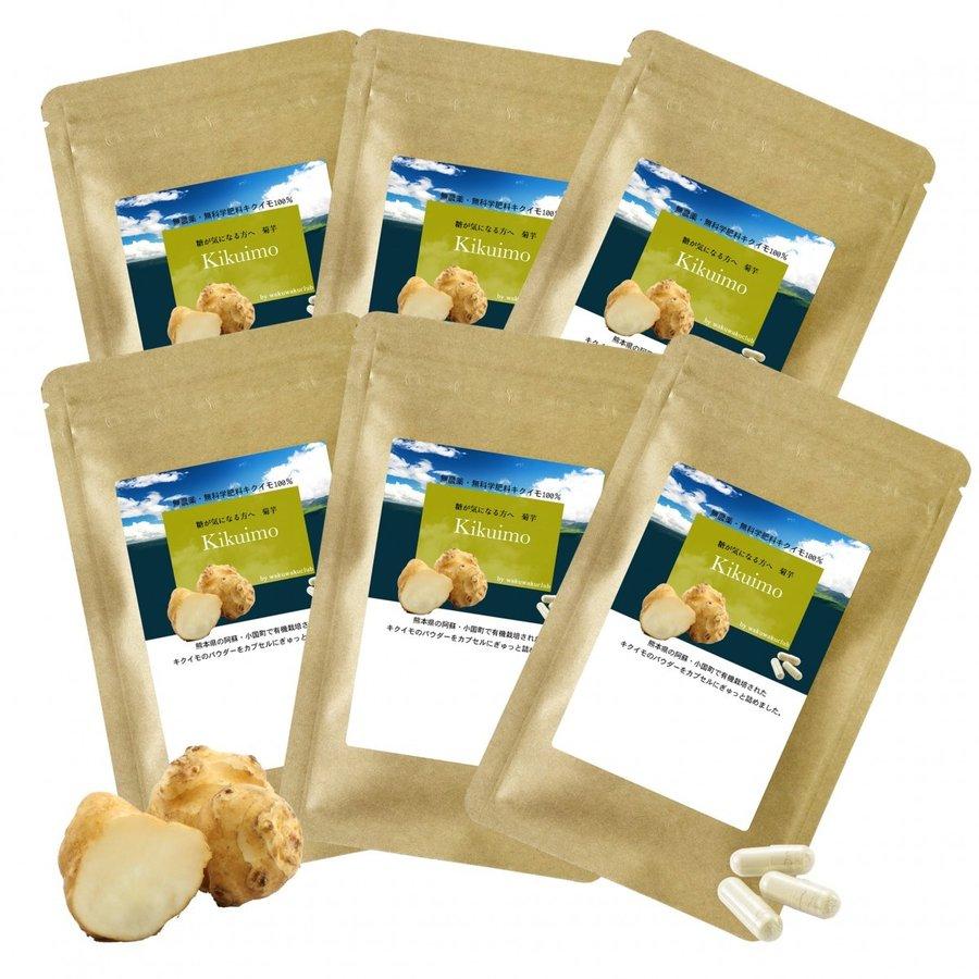 有用成分イヌリン キクイモ (6袋 約3ヵ月分) 国産サプリメント まとめ買い