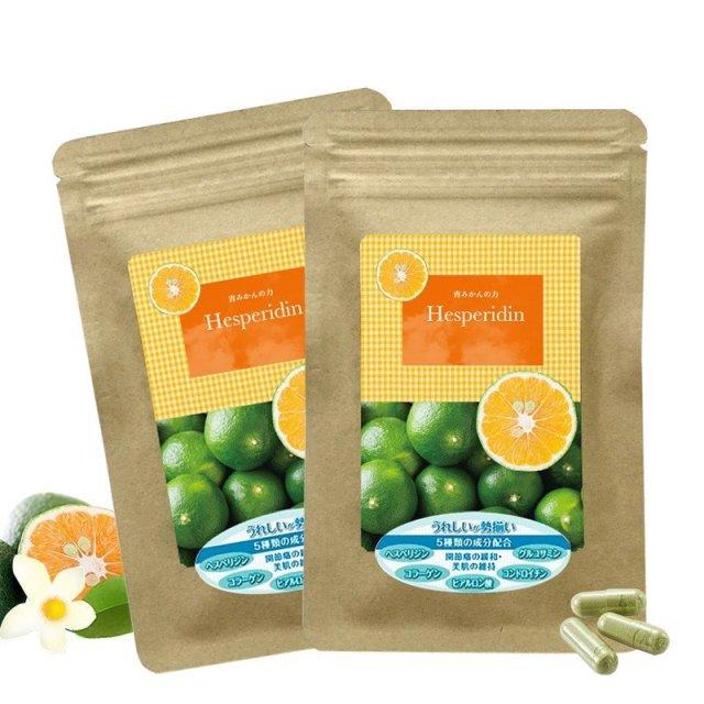 有用成分ヘスペリジン 青みかんの力(コンドロイチン・グルコサミン入り) (約1ヶ月 2袋) 国産サプリメント