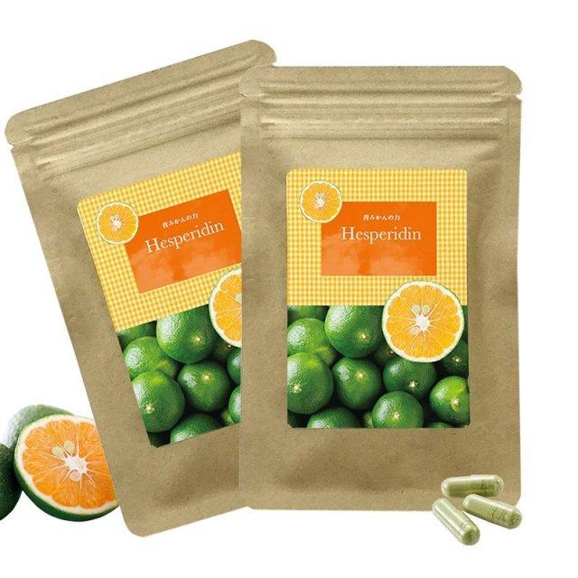有用成分ヘスペリジン 青みかんの力  約30日分 2袋 国産サプリメント