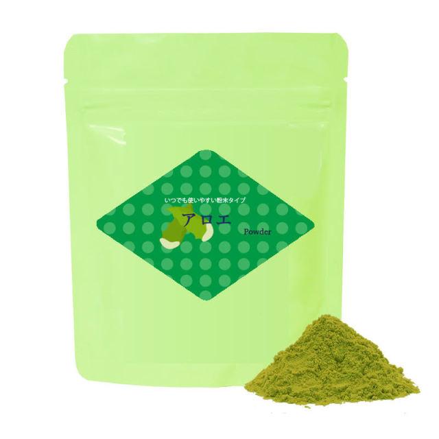 食物繊維 キダチアロエ 粉末(1袋) 国産