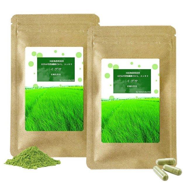 食物繊維 い草のふしぎ (約1ヶ月 2袋) 国産