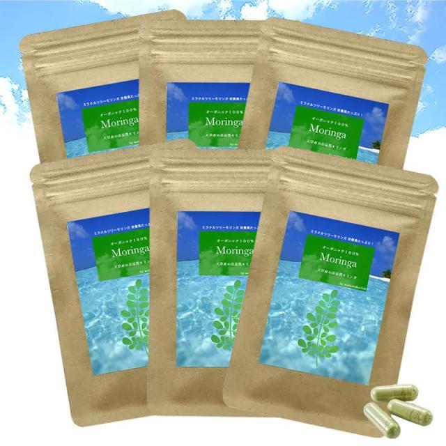 奇跡の木 モリンガ (6袋 約3ヵ月分) 国産サプリメント まとめ買い