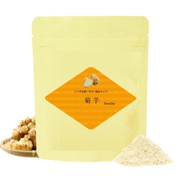 有用成分イヌリン キクイモ粉末(1袋/30g) 国産サプリメント