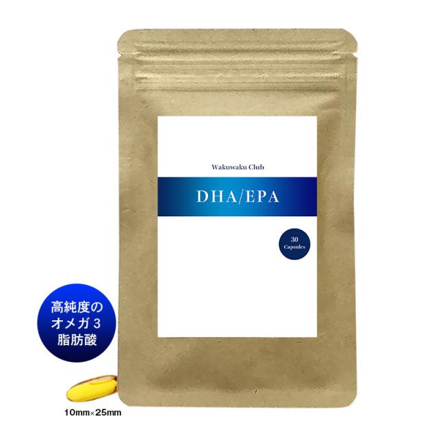DHA/EPA 30日分