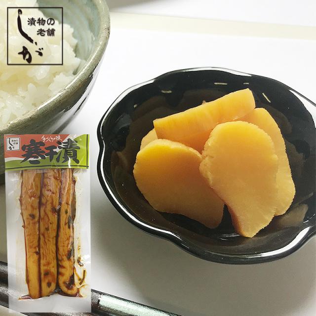熊本県阿蘇 寒干漬1袋 志賀食品