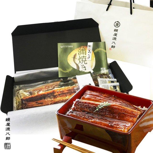 うなぎ蒲焼き 香潤<極> 230g 2尾セット【 送料無料 】
