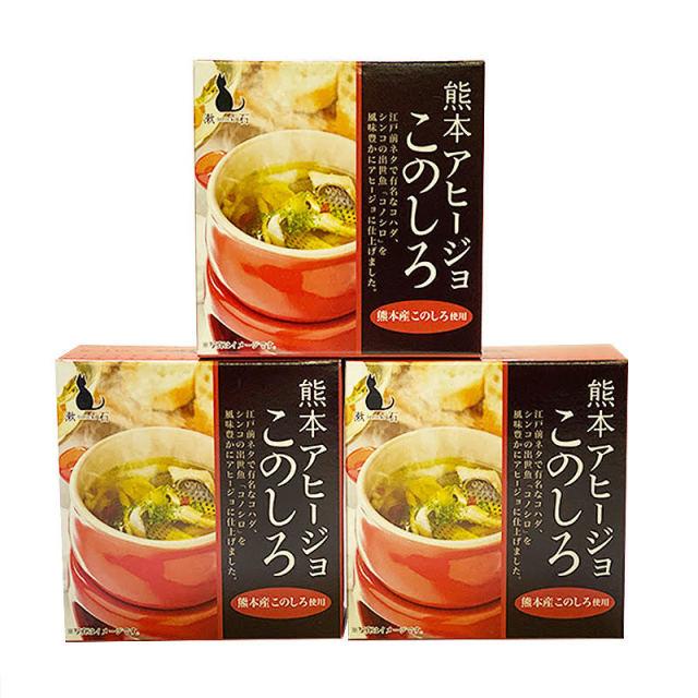 熊本産コノシロを使ったアヒージョ このしろ 3缶セット レターパック送料無料