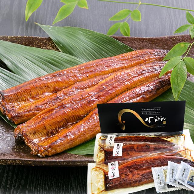 うなぎ蒲焼き 210g 3尾セット 送料無料 国産 自社養殖