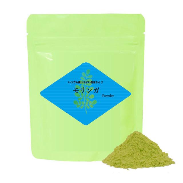 奇跡の木 モリンガ粉末 (1袋/35g) 天草産オーガニック100%高品質