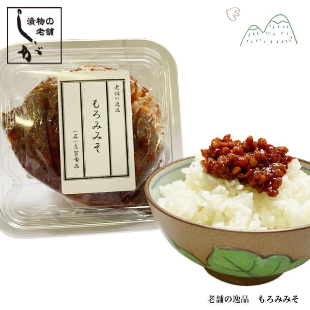 阿蘇産 漬物屋のもろみ味噌 200g  志賀食品
