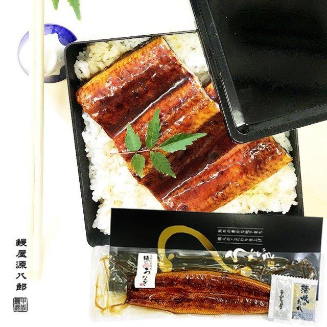 うなぎ蒲焼き 150g 1尾 送料無料 国産 自社養殖